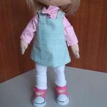 Текстильная кукла Аленка, в Москве