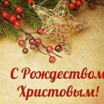 Рождество в Карпатах на 4 дня, в г.Киев