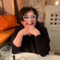 Карина, 50 лет, хочет познакомиться – Карина, 47 лет, хочет познакомиться, в Москве