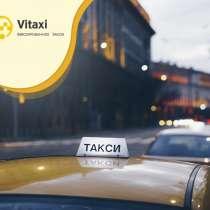 Подключение водителей к Яндекс Такси на личном авто, в Красноярске