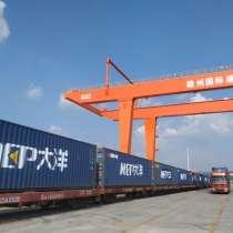 Доставка товаров из Пекина до Москвы, в г.Гуанчжоу
