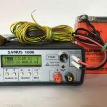 Электроудочка samus 1000, в Самаре