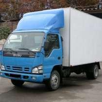 Фургон до 5 тонн, перевозка грузов, в Санкт-Петербурге