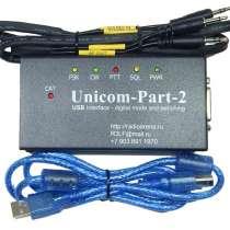 Универсальные интерфейсы Unicom-Part-2 к трансиверам, в Смоленске