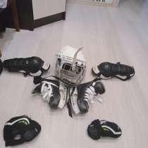 Для хоккея, коньки на 4 летнего, наколенники и налокотники, в Саратове