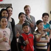 Набор в группу для подростков, в г.Алматы