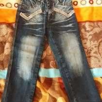 Продам джинсы на девочку, в г.Павлодар