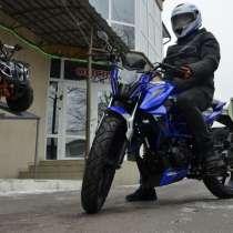 Мотоциклы в Молдове с бесплатной доставкой, в г.Кишинёв