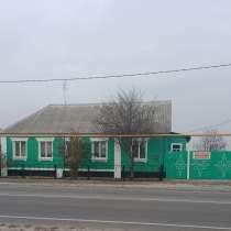 Дом со всеми удобствами, в Шебекино