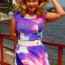 Маргарита, 46 лет, хочет найти новых друзей – Маргарита, 46 лет, хочет найти новых друзей, в Санкт-Петербурге