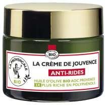 Антивозрастной крем для лица. Франция, в г.Аннеси-ле-Вье