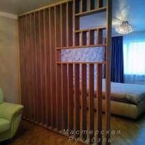 Перегородки для зонирования изготовление, в Москве