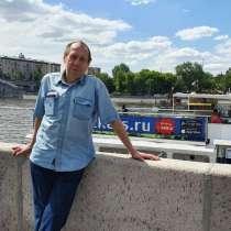 Вячеслав, 56 лет, хочет познакомиться – Ищу добрую женщину, в Подольске