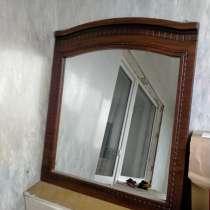 Зеркало, в Армавире