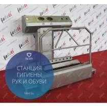 Санпропускник СО-3 FELETI, в Москве
