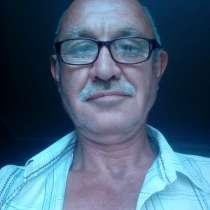 Володя, 57 лет, хочет пообщаться – Володя, 57 лет, хочет пообщаться, в г.Минск