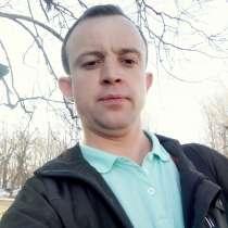 Виталий, 32 года, хочет познакомиться – Виталий, 32лет, хочет пообщаться, в Химках