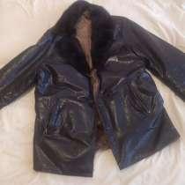 Куртка кожаная зимняя, в г.Горловка