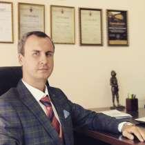 Адвокат Кирюников - грамотная помощь юриста в Бахчисарае, в Бахчисарае