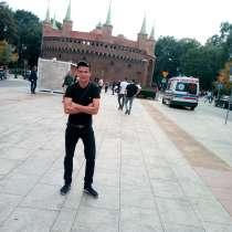 Андрей, 21 год, хочет пообщаться, в г.Варшава