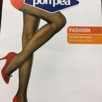 Продам оптом итальянские колготки Pompea 816 шт, в г.Черновцы