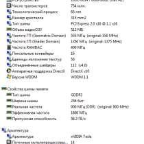 PCI-E Palit GeForce 9800 GT 512MB, в Екатеринбурге