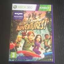 Kinect Adventures, в Ростове-на-Дону