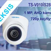 TEKSİS TS-V010İS28HD, в г.Баку