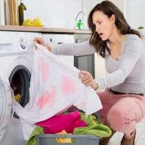 Ремонт стиральных машин кондиционеров холодильников, в г.Ташкент
