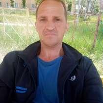 Сергей, 44 года, хочет пообщаться, в Улан-Удэ
