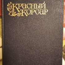 Джеймс Фенимор Купер, в Москве
