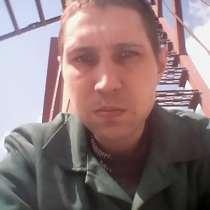 Сергей, 27 лет, хочет познакомиться, в г.Минск
