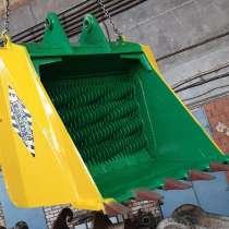 Просеивающий валковый ковш дробилка от производителя, в Сочи
