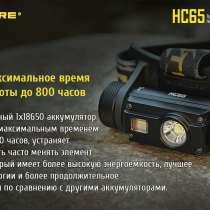 NiteCore Налобный аккумуляторный фонарь NiteCore HC65, в Москве