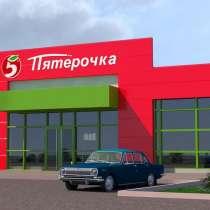 Земля в г. Уфа, ул. Комсомольская, 18 соток под бизнес, в Уфе
