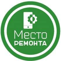 Ремонт компьютерной техники, в Красноярске