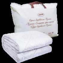 Одеяло, в Казани