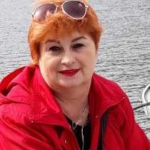 Екатерина, 57 лет, хочет познакомиться – Екатерина, 57 лет, хочет пообщаться, в г.Прага