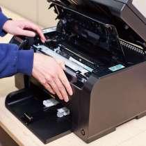 Диагностика и ремонт лазерных принтеров м. Октябрьская, в Москве