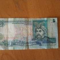 Уникальная купюра, в Москве