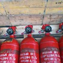 Куплю авиационные огнетушители, в Нижнем Новгороде