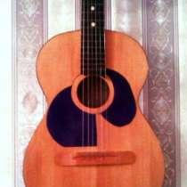 классическую гитару, в Челябинске