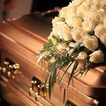Полная организация похорон, в Омске