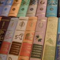 Собрание мировой литературы для детей - 58 томов, в Муроме