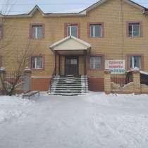 Продается Действующий бизнес, в г.Астана