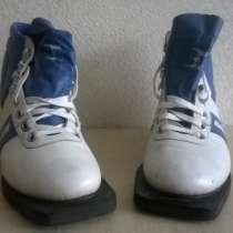 Ботинки лыжные Botas (б/у, размер 24,0), в г.Минск
