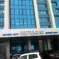 Юридические услуги ипотечникам, в Красноярске