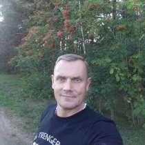 Андрей, 46 лет, хочет познакомиться – Познакомлюсь с женщиной для серьёзных отношений, в г.Вильнюс