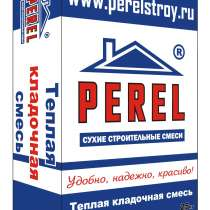 Гидроизоляция Аквастоп 25кг PEREL, в Перми