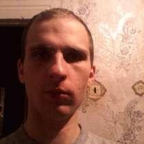 Олег, 25 лет, хочет познакомиться, в г.Луганск